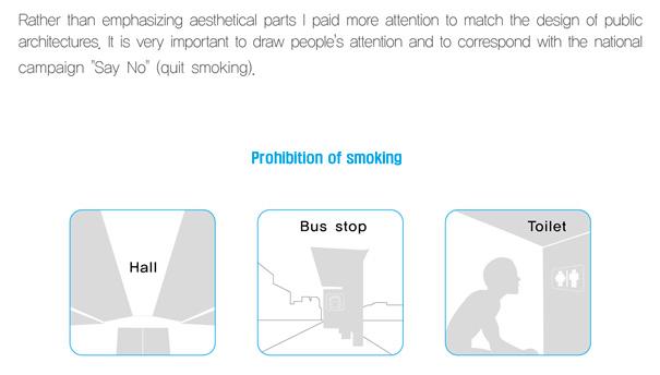 no_smoking_alarm3