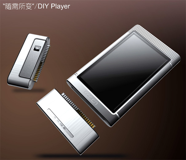 DIY Player by Shao Wen