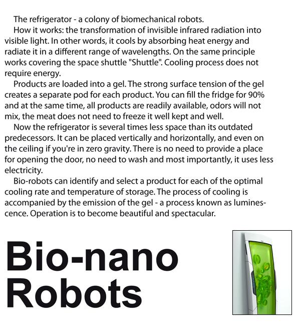 bio_robo2