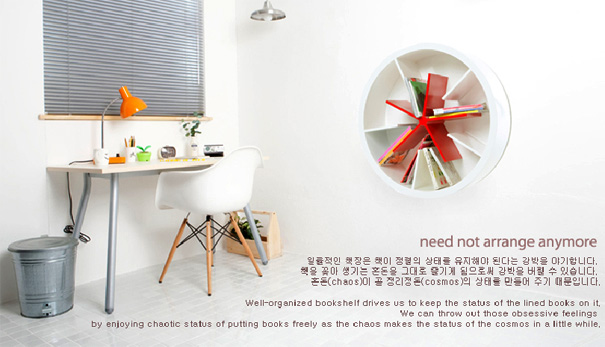Need Not Arrange Anymore - Bookshelf by Kim Ji-hye