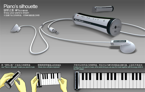Piano Silhouette MP3 Player by Jia Peng