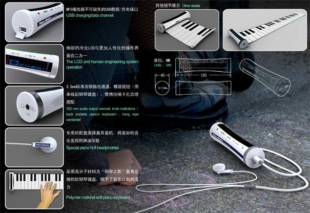 piano_player4