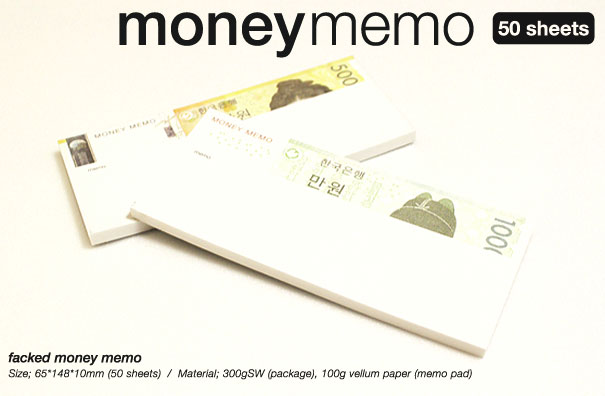 Money Memo – Fake Money Notepad by Cho Hyung Suk