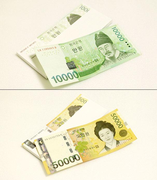 money_memo5