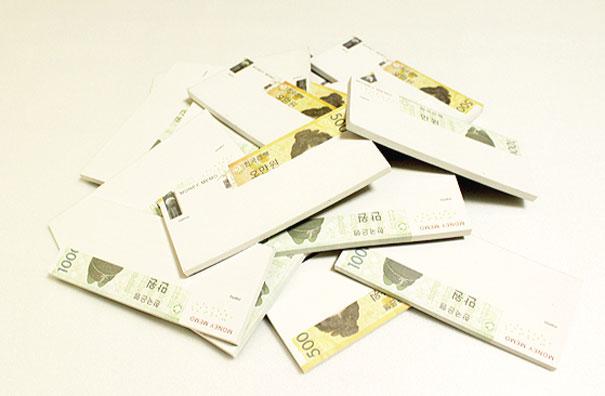 money_memo8