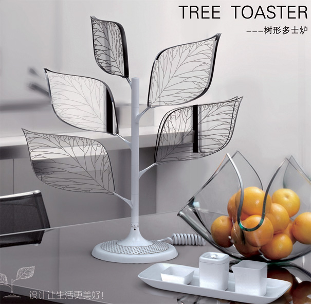 Tree Toaster by Xu Yanxiang