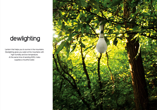 Dewlighting - Concept Light And Water Trap for Outdoors by Sae Hee Lee, Sungjae Lee & Hyemi Lee