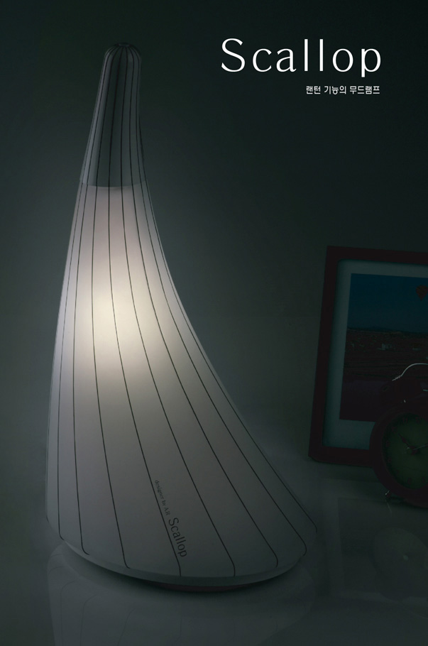 Scallop Lamp by Kim Ah Ra