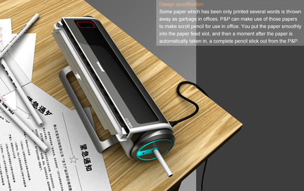 P&P Office Waste Paper Processor – Turning Paper To Pencil by Chengzhu Ruan, Yuanyuan Liu, Xinwei Yuan & Chao Chen