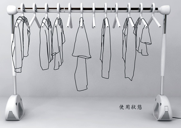 Breeze Racks – Racks For Drying Clothes Indoors By Qin Shuai