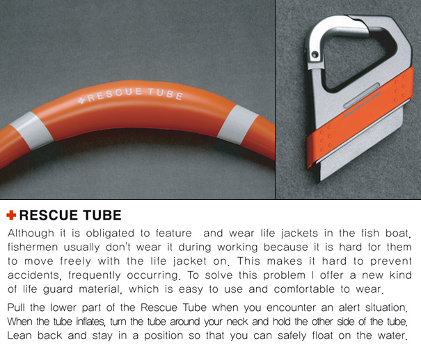 Rescue Tube by Baek Mi Young