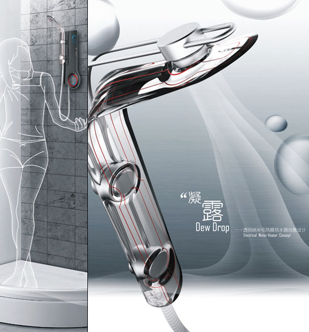 Gel Shower System - Transparent Nano-electric Film Heater by Lu Hairong