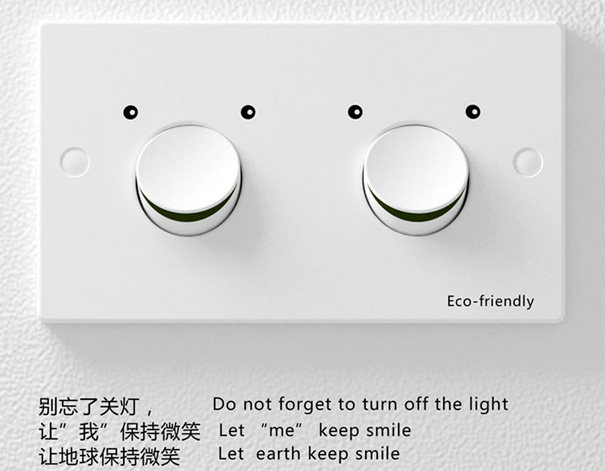 Smile Switch by Zhou Yide, Euphe Mo, Hang Zhou & Christine Liu