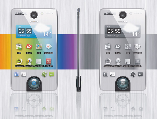 Second Life Mobile Phone Concept by Cho Sinhyung & Jeon Jungjae