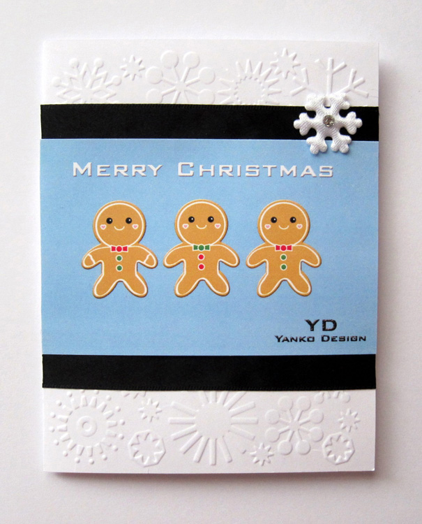 Yanko Design Christmas Card