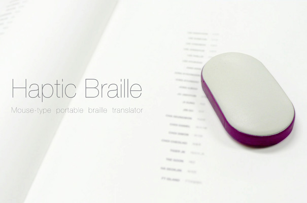 Book Reading Made Haptic And Easy For The Blind Yanko Design
