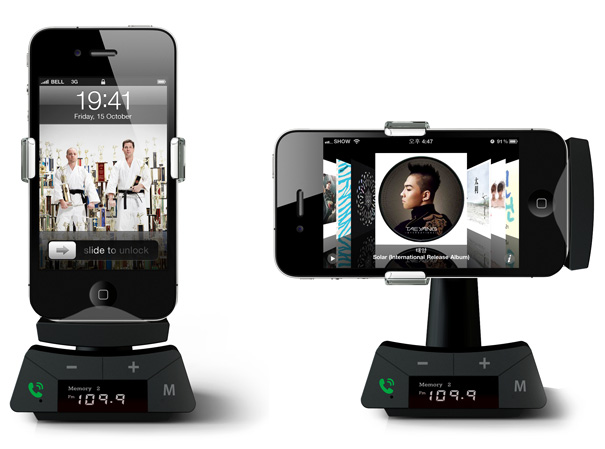 Smartphone Stand For Vehicles by Sang-hoon Lee for PPYPLE Company
