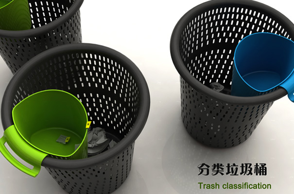 Trash Classification – Trash Bin Design by Hu Xinyuan