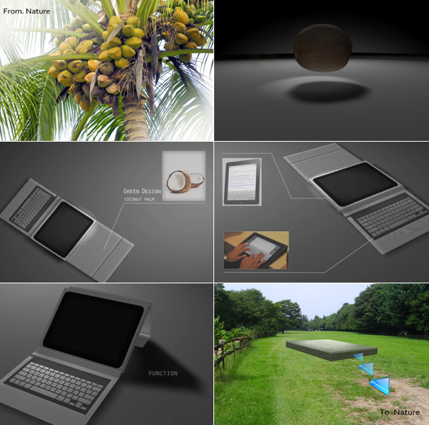 A Coconut Home for the iPad