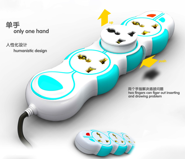 Single Hand Socket Tab by Lu Zhaoliang