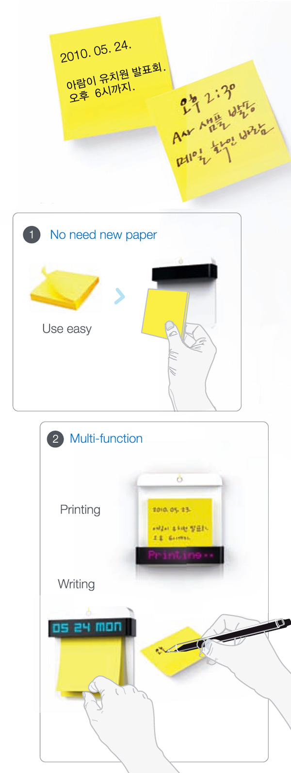Take It – Post-it Printer by Dongyeon Kim