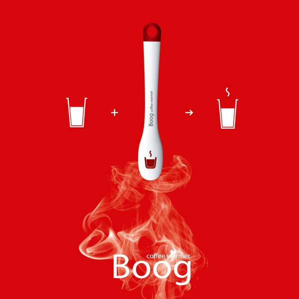 Boog Coffee Warmer by Jung Eun Park