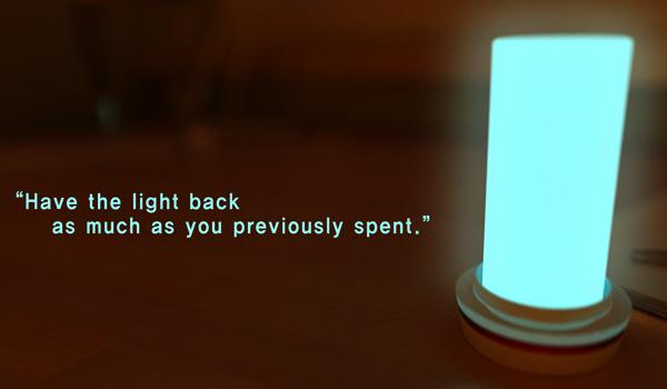 secret_lamp