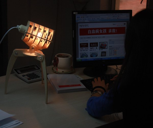 Invader Lamp by David Zhang