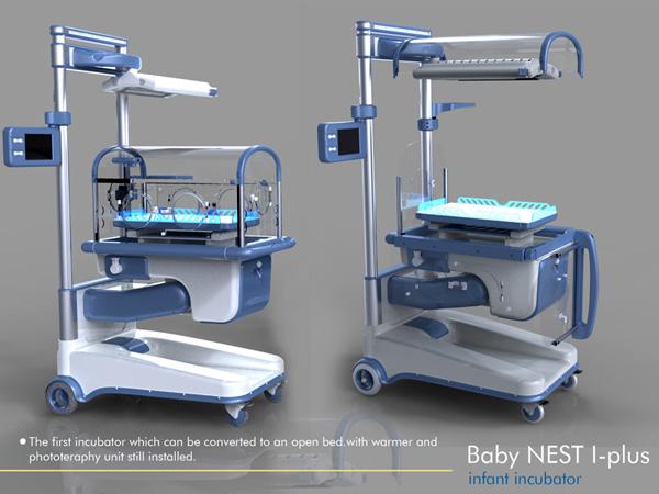 baby_nest
