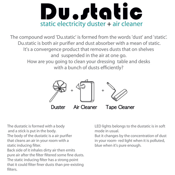 dustatic