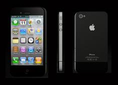 Get Real with the iPhone 4S