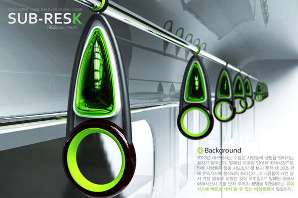 Sub-Resk – Subway Train Handles with Oxygen Masks by Sang-eon Lee & Yeong-ho Yoon