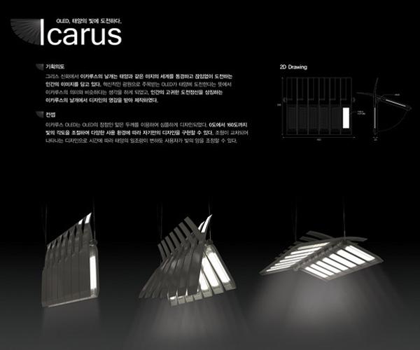 innovative lighting and design. Share Innovative Lighting And Design -