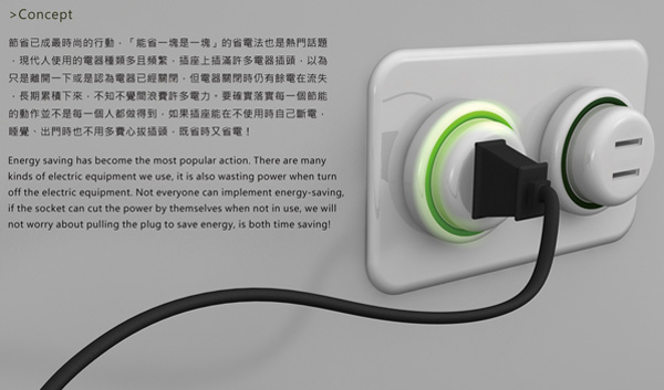 Eco-socket by Ya-Hui Chi