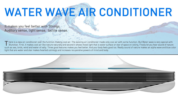 Water Wave Air Conditioner by Min Seong Kim