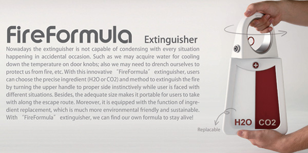 Fire Formula - Fire Extinguisher by Sheng-Hung Lee & Chen-Hua Wang