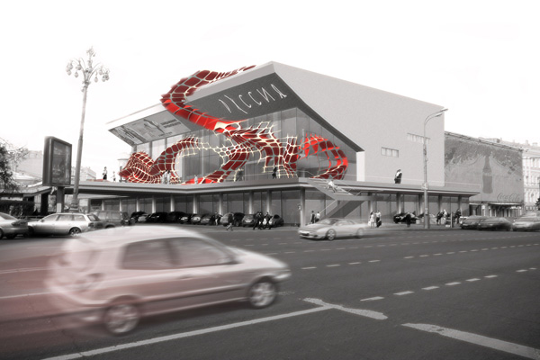 Recladding Proposal for Pushkinsky Cinema by in square lab
