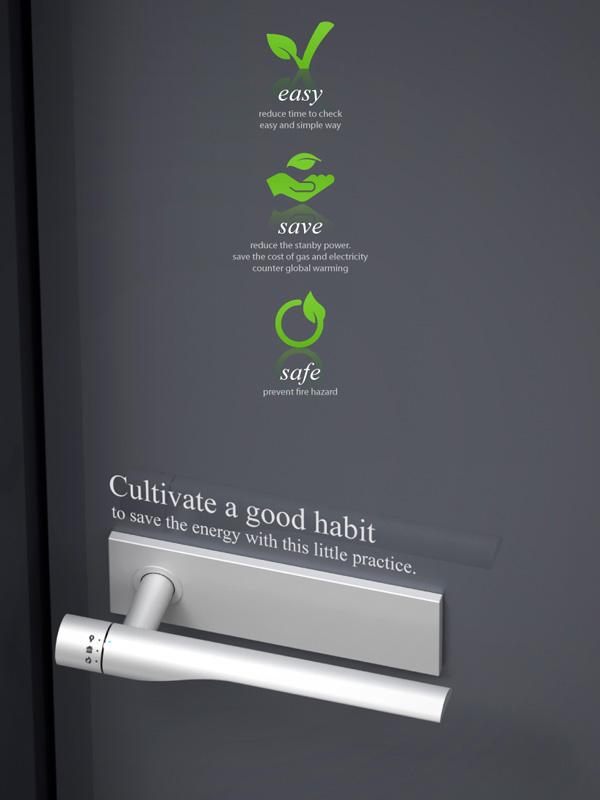 Outta-the-door Reminder | Yanko Design