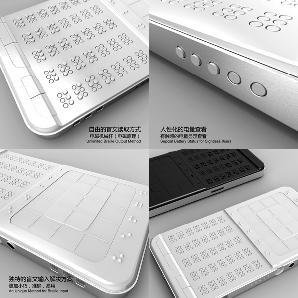 The Ultimate Braille Phone