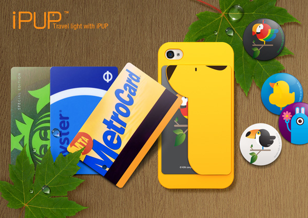 iPUP - iPhone Case by Yun Seong Kim