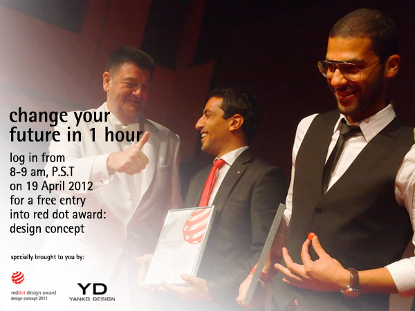 YD & red dot award: design concept Present the One Hour Free Registration Window