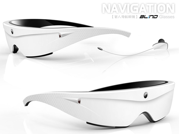 Navigation Glasses for the Blind by Xu Guang-suo
