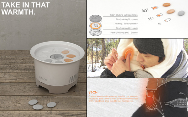ST-ON Portable Heater by Sooeon Kim and Sangyong Park