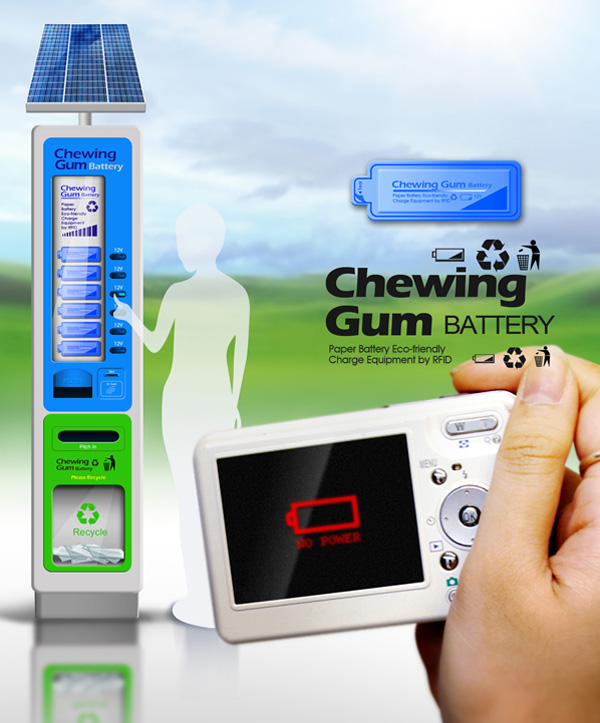 Chewing Gum Battery Concept by Ping-Yi Lin