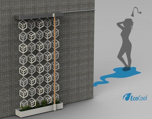 EcoCool - Cooling Filtration System by Ardavan Mirhosseini