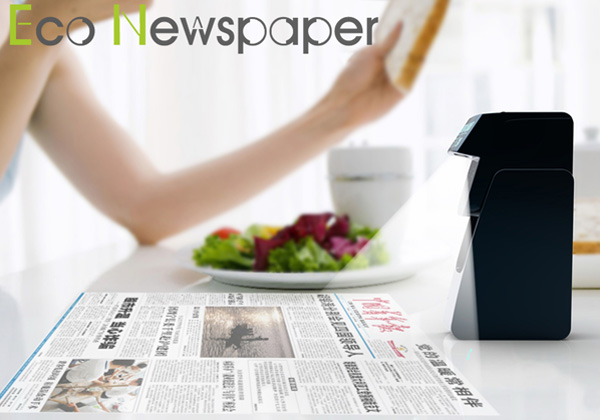 Eco-newspaper – Newspaper Projector by Shen Guo