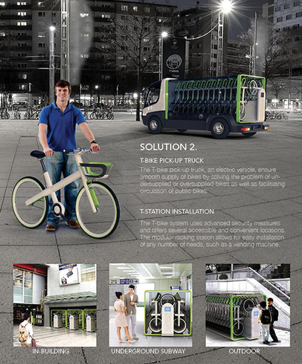 T-bike truck