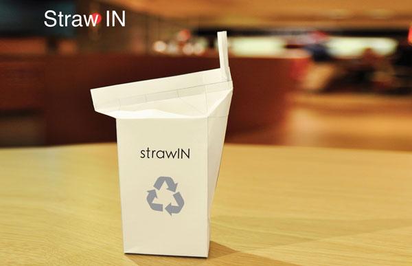 strawin_03