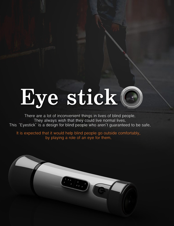 Eye Stick – Modern Cane For Blind People by Kim Tae-Jin