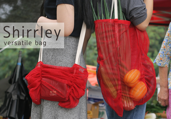 Shirrley - Grocery Bag by Yuree S. Hwang